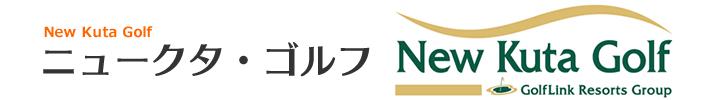 ニュークタ・ゴルフ